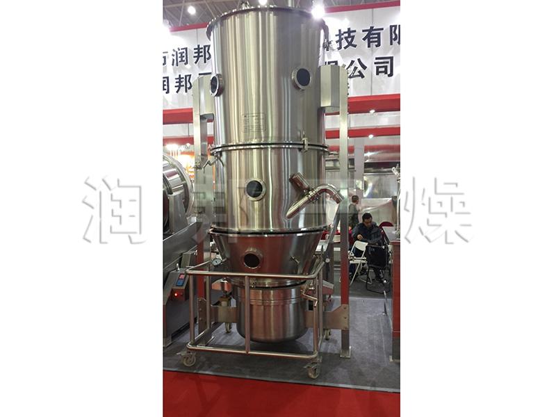 FL-沸腾干燥制粒机
