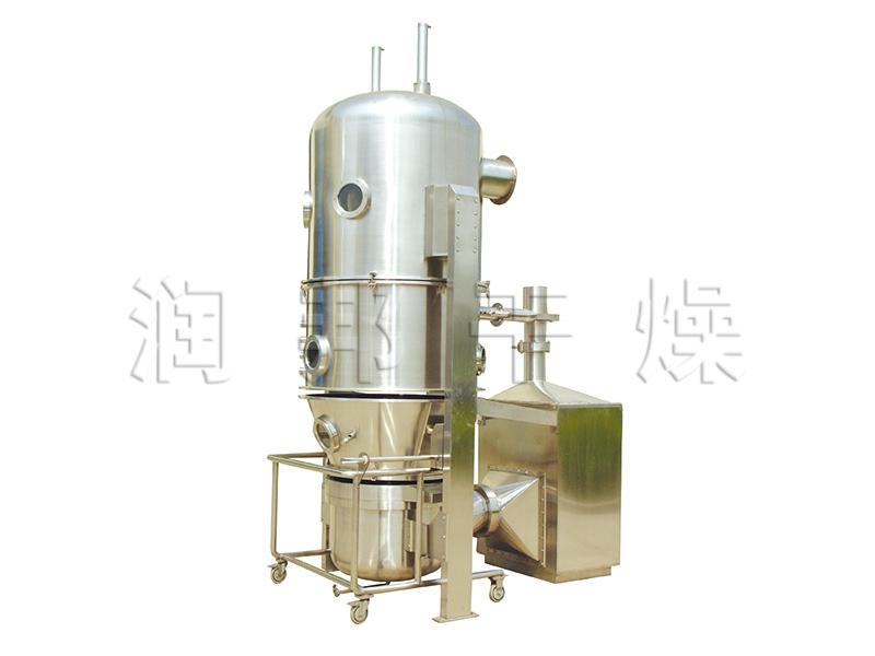 PGL-沸腾喷雾干燥制粒机