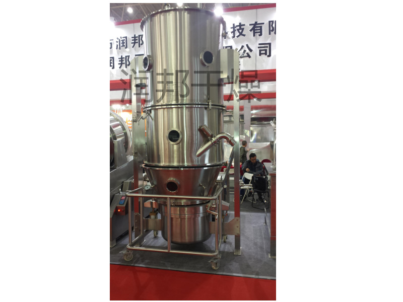 FL系列沸腾干燥制粒机